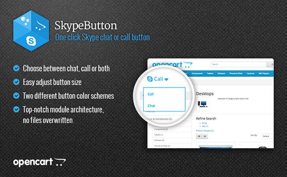 SkypeButton